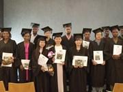 越南研究生获得特拉维夫大学农业硕士学位证书