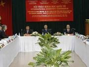 共产党宣言—当今时代的理论和实践价值