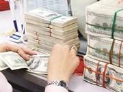 28日越盾兑美元中心汇率上涨15越盾
