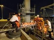 越南成功救助一名心肌梗塞的菲律宾籍船员