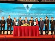 越南清化省宜山炼化综合体项目正式启动