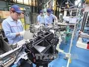 2018年前两个月344亿越盾的投资资金流入茶荣省