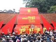 第十六届越南诗歌日活动开幕