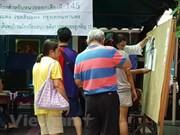 泰国34新政党报名参加2019年大选