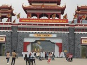 永福省西天名胜区年初伊始吸引众多游客前来参观拜佛