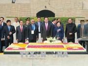印度总统科温德主持仪式  欢迎越南国家主席陈大光访印