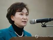 韩国国土、基础建设与交通运输部长将对越南和新加坡进行访问
