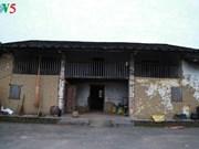 广宁省平辽县岱依族文化中的炉灶
