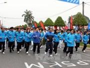 """越南 """"2018年全民健身奥跑日""""即将举行"""