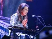 推崇越南独弦琴价值的演奏会首次亮相河内
