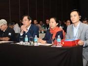 越南出席在墨西哥举行的教育工会国际第18届代表大会