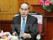 胡志明市领导会见外国投资者