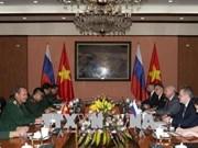 进一步推进越俄军事技术合作关系向前发展