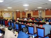 老挝国会民族委员会访问越南乂安省