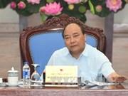 政府总理颁发关于建立特殊经济行政单位的制度