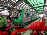 吉灵—河东城铁将于2018年第四季度投入运营
