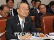 韩国有望今年加入CPTPP