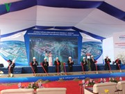 越南乂安省WHA合美乐工业园区项目开工兴建