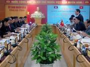 老挝国会民族委员会主任访问河静省