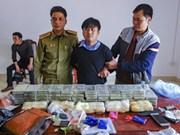 越南和老挝合作破获一起贩毒案 缴获大量毒品