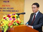 越通社社长阮德利:集中精力提高越南通讯社新闻报道质量和效果