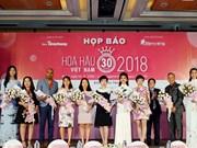 越捷航空成为2018年越南小姐大赛航空承运商