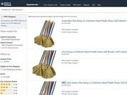 越南的草扫帚和香菜在美国亚马逊畅销