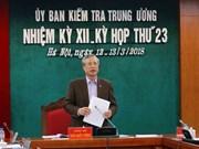 越共中央检查委员会第23次会议召开