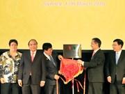 越南政府总理阮春福出席越南之声广播电台驻澳大利亚办事处揭牌仪式