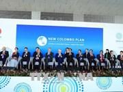 东盟—澳大利亚特别峰会为未来双方关系发展指明方向
