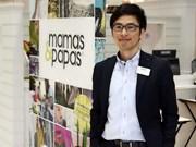 一名越南商人获得英国母婴用品零售商在日本的所有分销权