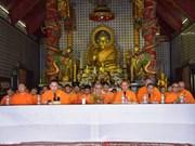 旅居泰国越南人为英烈们举行追思超度法会