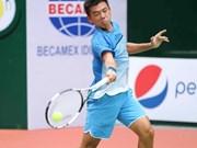 李黄南获得2018年印度男网F3未来赛亚军
