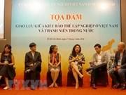 充分发挥海外越南人的资源 为国家建设与发展做出贡献