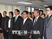 越南前总理潘文凯吊唁仪式在世界多国举行