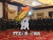 原政府总理潘文凯吊唁仪式在胡志明市和河内市举行