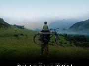 在乌拉圭放映越南电影《父亲背着儿子》