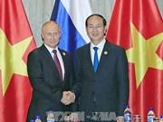 越南国家主席陈大光致电祝贺普京再次当选俄罗斯总统