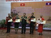"""""""越老柬三国团结战斗之情""""文学、艺术创作竞赛举行颁奖仪式"""