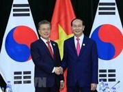 """韩国媒体:越南在韩国""""新南方政策""""中扮演着重要角色"""