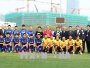 韩国总统文在寅与越南U23国家队和主教练朴恒绪进行交流