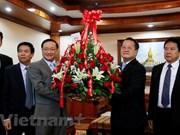 越南庆祝老挝人民革命党成立63 周年