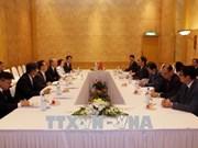 越南工贸部部长与韩国贸易、工业和能源部部长举行会谈