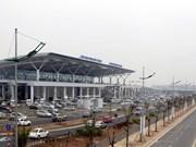 越南内排国际航空港第三次挺进全球最佳机场100强排行榜