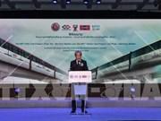 泰国和美国考虑加入CPTPP