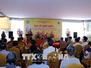 旅居老挝越侨为英烈们举行超度法会