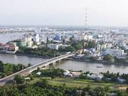2018年芹苴市投资促进会将于8月举行