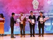 在北京越南留学生才艺大赛总决赛开赛