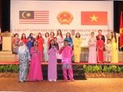越南与马来西亚的关系继续向前发展