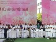 2018年第五届胡志明市奥黛节成功落幕